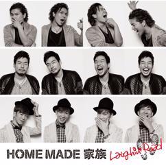 Home Made Kazoku: Laughin' Road