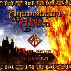 Adaptacia AtNica: Dlya Vina I Lyubvi