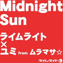 Lime Light x Yumi: Midnight Sun Lime Light