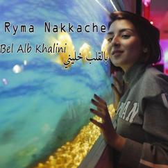 Ryma Nakkache: بالقلب خليني