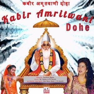 Vandana Bajpai: Kabir Amritwani Dohe
