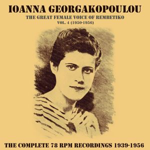 Ioanna Georgakopoulou: The Complete 78 Rpm Recordings 1939-1956, Vol. 4 (1950-1956)