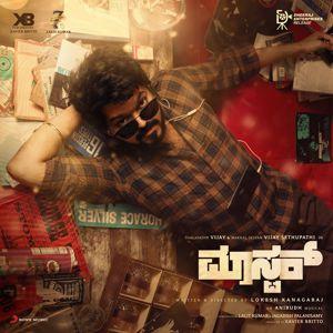 Anirudh Ravichander: Master (Kannada) (Original Motion Picture Soundtrack)