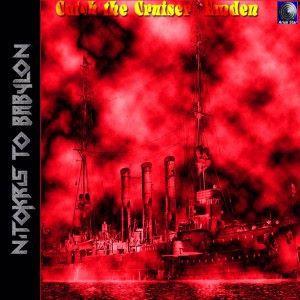 Nitokris to Babylon: Catch the Сruiser Emden