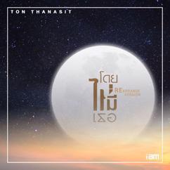 Ton Thanasit: Doi Mai Mee Ter (Rearrange)
