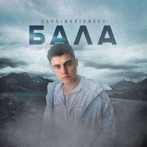 Sardinarionkey: Бала