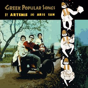 Aris San and His Orchestra: Greek Popular Songs