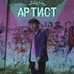 NickWorry: Артист