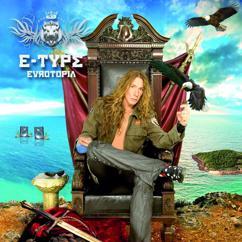 E-Type: Eurotopia