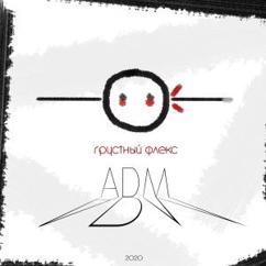 ADM: Грустный флекс
