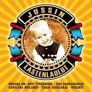 Various Artists: Jussin Lastenlaulut