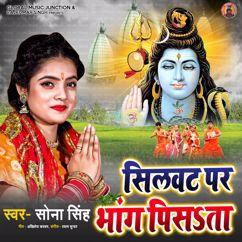 Sona Singh: Silwat Par Bhaang Pisata