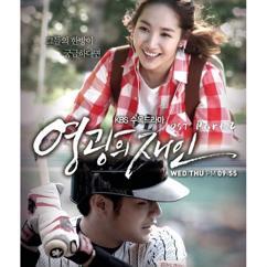 "Bobby Kim: Heartburn (From ""Glory Jane"" Original Television Soundtrack Pt. 2)"
