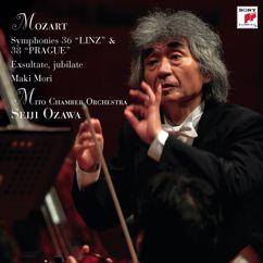 "Seiji Ozawa: Seiji Ozawa & Mito Chamber Orchestra Mozart Series 2 Mozart: Symphony No. 36 ""LINZ"" & No. 38 ""Prague"" etc"