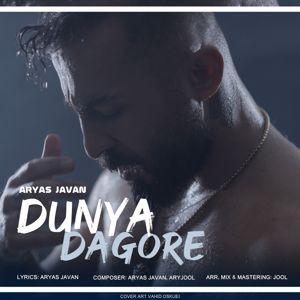 Aryas Javan: Dunya Dagore