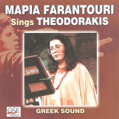 Maria Farantouri: Maria Farantouri Sings Theodorakis