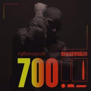 Tyler L'As: 700 #Banger