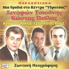 """Νίκος Τζουκόπουλος: Μια βραδιά στο κέντρο """"Υδροχόος"""""""