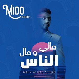 Mido Basher: Maly W Mal El Nas