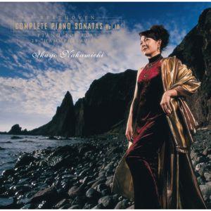 Ikuyo Nakamichi: Beethoven: Complete Piano Sonatas Vol.10