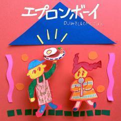 DJ Misoshiru & MC Gohan: Apron Boy