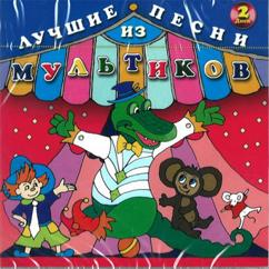 Various Artists: Russian Best songs for Kids Volume 2