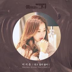Lee Si Eun: Woman of Dignity, Pt. 4 (Original Soundtrack)
