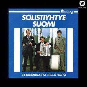 Solistiyhtye Suomi: Abu-Hassanin vaimot