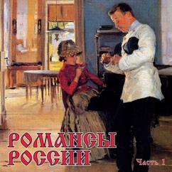 Valentina Ponomarjova: Pobud' so mnoy