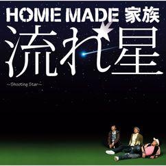 Home Made Kazoku: Shooting Star