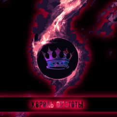 Sacrothorn: Король пустоты