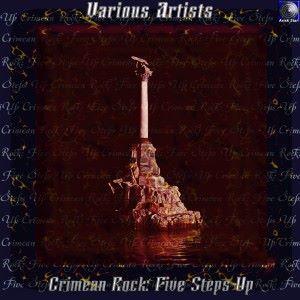 Various Artists & Satanist: Crimean Rock Five Steps Up