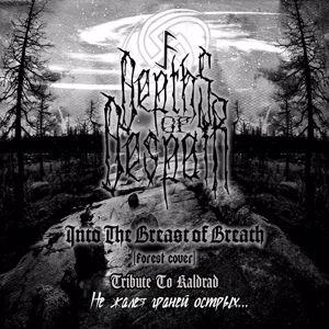 Depths Of Despair: Into the Breast of Breath