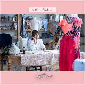 Lim Ji Soo: Yoobyeolna! Chef Moon (Original Television Soundtrack, Pt. 11)