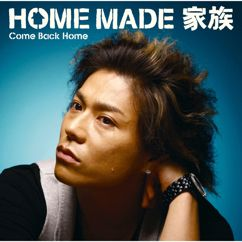 Home Made Kazoku: Come Back Home