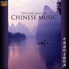 Various Artists: The Very Best of Chinese Music
