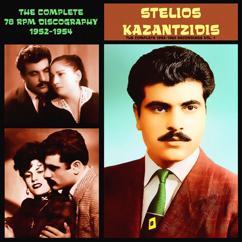 Stelios Kazantzidis: O Vasanismenos