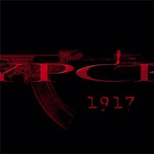 Kypck: 1917
