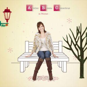Atelier Bossa Conscious: Fuyu Bossa
