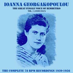 Ioanna Georgakopoulou: The Complete 78 Rpm Recordings 1939-1956, Vol. 1 (1939-1947)