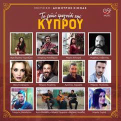 Διάφοροι Καλλιτέχνες: Το λαϊκό τραγούδι της Κύπρου