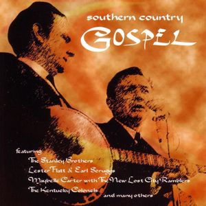 Various Artists: Southern Country Gospel