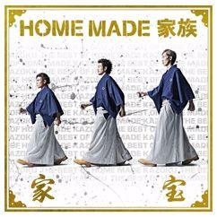 Home Made Kazoku: Thank You!! (Reborn)