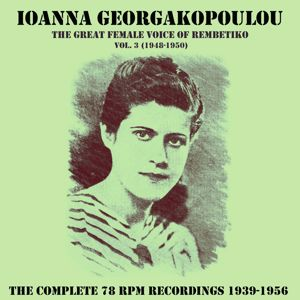 Ioanna Georgakopoulou: The Complete 78 Rpm Recordings 1939-1956, Vol. 3 (1948-1950)