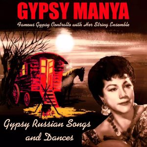 Gypsy Manya: Gypsy Russian Songs and Dances