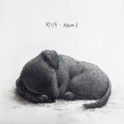 Park Kang Soo: Album 8
