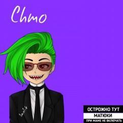 SainTik: Chmo
