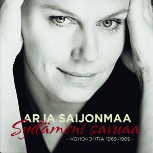 Arja Saijonmaa, Mikis Theodorakis: Satama - Echo o Theos