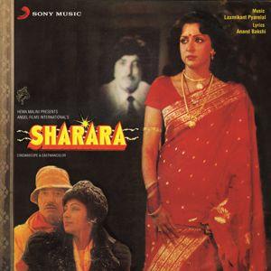 Laxmikant - Pyarelal: Sharara (Original Motion Picture Soundtrack)