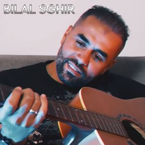 Bilal Sghir: زوج محاين عشقولي فاليفري
